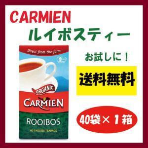 お試し★CARMIEN(カーミエン) オーガニック ルイボスティー ティーパック 100g (40袋)×1箱パック costco コストコ|marunaka-shop