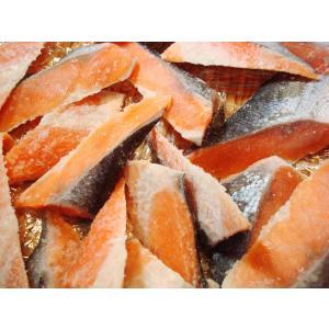 訳あり!銀鮭(甘塩)切り落とし(端材)1kg 鮭