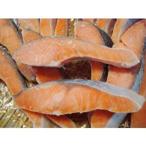 訳あり!銀鮭(甘塩)切り身1kg 鮭