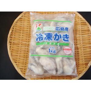 かき 瀬戸内産最大級2Lサイズ1kg カキ 牡蠣