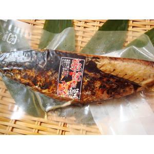 一本釣りのわら焼きかつおたたき(宮城県産)!鰹 カツオ かつおのたたき
