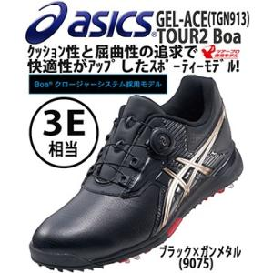 アシックス asics GEL-ACE TOUR Boa 2...