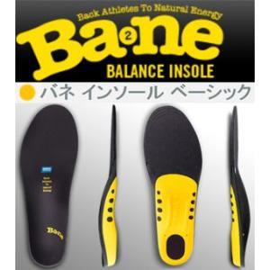 バネ インソール ベーシック WINNING ONE Bane BN000101 〜 BN00010...