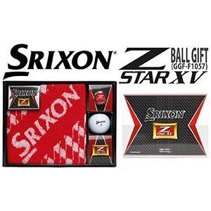 【最終価格!】ダンロップ SRIXON (スリクソン) Z STAR XV BALL GIFT (ボールギフト) GGF-F1057 日本正規品