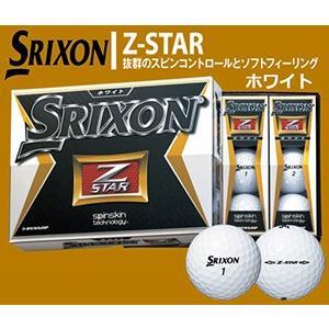 【最終価格!】ダンロップ SRIXON (スリクソン) 2015年 Z-STAR WHITE (ゼットスター ホワイト) BALL 1ダース (12個入) 日本正規品
