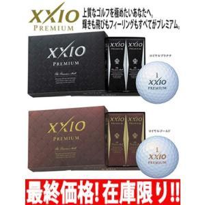 【最終価格!】ダンロップ XXIO PREMIUM (ゼクシオ プレミアム) BALL ロイヤルプラチナ/ロイヤルゴールド 1ダース (12個入) 日本正規品