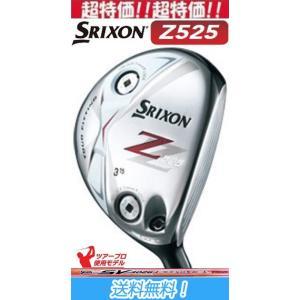 ダンロップ SRIXON (スリクソン) Z525 FAIRWAY WOOD (フェアウェイウッド) SV-3026J カーボンシャフト 日本正規品