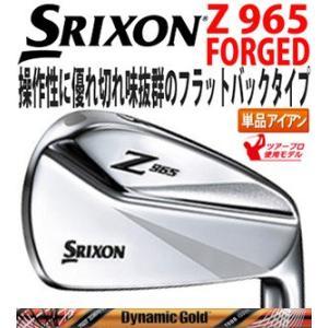 【最終価格!】ダンロップ SRIXON (スリクソン) Z965 単品アイアン (#3I/#4I) ...
