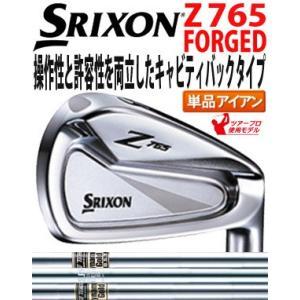 【最終価格!】ダンロップ SRIXON (スリクソン) Z765 単品アイアン (#4I/#Aw/#...