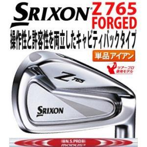 『ダンロップ SRIXON Z765 単品アイアン 日本正規品』 【2016年モデル!最終価格!】 ...