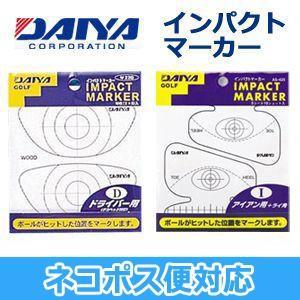 ダイヤ インパクトマーカー ドライバー用、ライ角用 AS-421 AS-425
