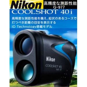 Nikon ニコン  COOL SHOT 40i (クールシ...