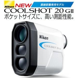 Nikon ニコン  COOLSHOT 20GII (クールショット20GII) 携帯型レーザー距離...