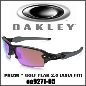 OAKLEY オークリー FLAK 2.0 (A...の商品画像