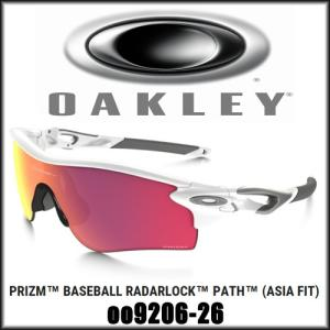 OAKLEY オークリー Radarlock Path (Asia Fit) PRIZM Baseb...