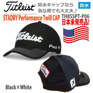 titleist 2018 stadry performance twill cap. Black Bedroom Furniture Sets. Home Design Ideas