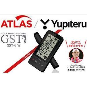 ユピテル ATLAS アトラス ゴルフスイングトレーナー GST-6W