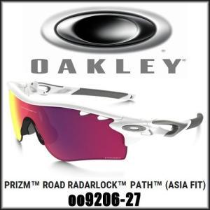 OAKLEY オークリー Radarlock Path (Asia Fit) PRIZM Road ...