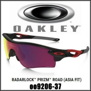 OAKLEY オークリーRadarlock (Asia Fit)  PRIZM Road レーダーロ...