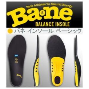 送料無料 バネ インソール ベーシック WINNING ONE Bane BN000101 〜 BN...