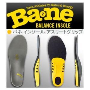 バネ インソール アスリートグリップ WINNING ONE Bane BN000601 〜 BN000605