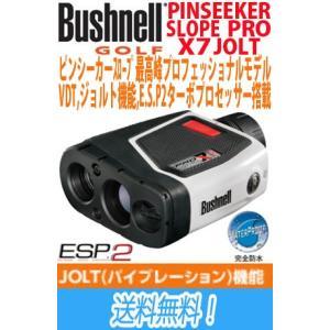 Bushnell ブッシュネル PINSEEKER SLOPE PRO X7 JOLT (ピンシーカ...