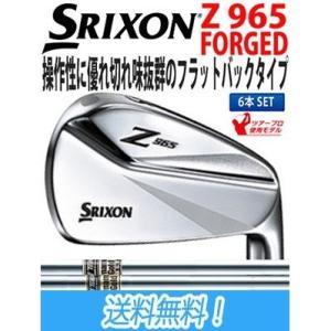 『ダンロップ SRIXON Z965 アイアンセット 日本正規品』 【2016年モデル!最終価格!】...