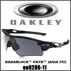 OAKLEY オークリー Radarlock Path (Asia Fit) レーダーロック パス ...