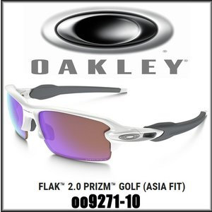 FLAK 2.0 Asia Fit はFlak Jacketにくらべレンズの天地幅が広がり、High...
