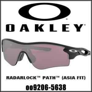 OAKLEY オークリーRadarlock Path (Asia Fit)  PRIZM ROAD ...