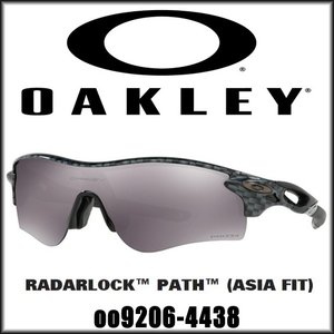 OAKLEY オークリーRadarlock Path (Asia Fit)  PRIZM BLACK...