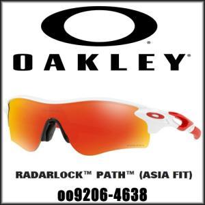 OAKLEY オークリーRadarlock Path (Asia Fit)  PRIZM RUBY ...