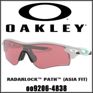 OAKLEY オークリーRadarlock Path (Asia Fit)  PRIZM DARK ...