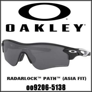 OAKLEY オークリーRadarlock Path (A)  PRIZM BLK POLARIZE...