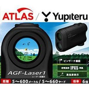 『YUPITERU ATLAS AGF-Laser1』 【高低差表示機能付レーザー距離計!】 ●目標...