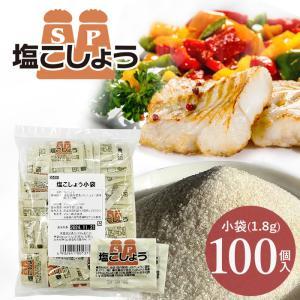 塩こしょう小袋 100g(1g×100)|marunienrich