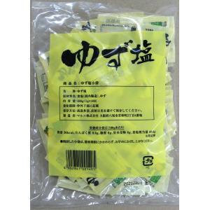 ゆず塩小袋 100g(1g×100)|marunienrich