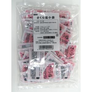 さくら塩小袋 100g(1g×100)|marunienrich