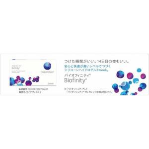 関連眼科患者様専用・特別会員のみ販売・商品番号(4)|marunouchi-contact