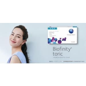 関連眼科患者様専用・特別会員のみ販売・商品番号(3)|marunouchi-contact