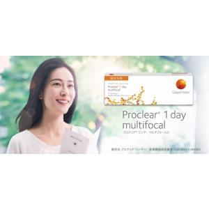 関連眼科患者様専用・特別会員のみ販売・商品番号(2)|marunouchi-contact
