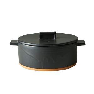日本製 Demain ドゥマン クレイポット L 土鍋 耐熱 お鍋 洋風 あったか料理 おしゃれ 北欧 モダン|maruri-tamaki