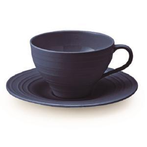 MIKASA ミカサ Swirl スワール カップ&ソーサー ネイビーブルー アメリカン おしゃれ かわいい シンプル 無地 食器 洋風 陶器 ギフト プレゼント|maruri-tamaki
