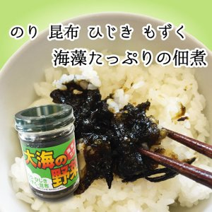 海苔の佃煮  大海の野菜  150g 4種の海藻入り のり ひじき もずく 昆布 単品|marusakaisou