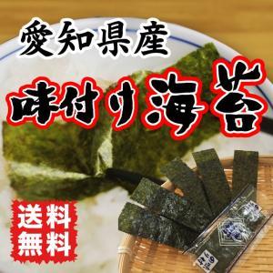 味付け海苔 愛知県産 国産  250枚入り(12切 5枚×25袋入り×2袋)  送料無料|marusakaisou