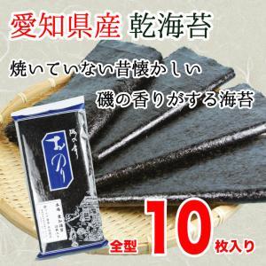 板海苔 乾海苔 黒海苔 愛知県産 全型14枚入り単品|marusakaisou