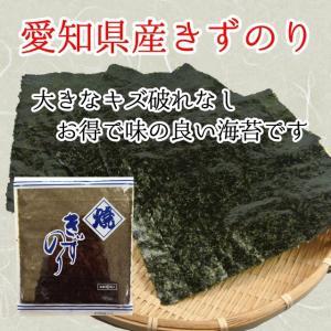海苔 焼き海苔 愛知県産 きず海苔 全型10枚入り 単品|marusakaisou
