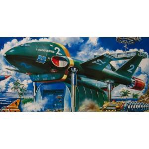 アオシマ サンダーバード No.10 超特大サンダーバード2号|marusan-hobby