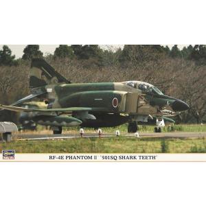 "RF-4E ファントムII ""第501飛行隊 シャークティース"" ハセガワ 00772|marusan-hobby"