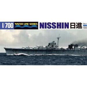 アオシマ1/700 特殊潜航艇搭載母艦日進